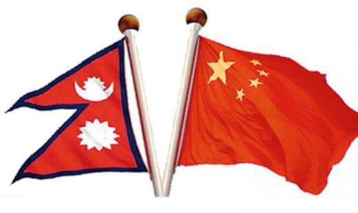 झापाको चाइना नेपाल फ्रेन्डसीप औद्योगिक पार्क फेरि चर्चामा
