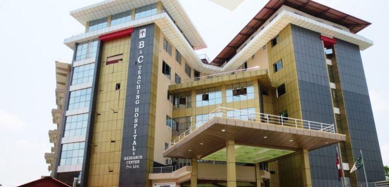 झापाको बीएन्डसी अस्पताललाई मेडिकल कलेजको सम्बन्धनको चर्चाले चिकित्सा शिक्षा क्षेत्र तरङ्गित
